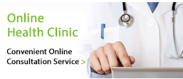 Online Health Clinic | Peak Pharmacy